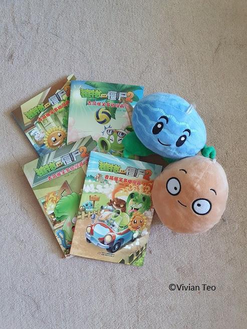 Plants Zombies Chinese books comics China kids children Maha Yuyi