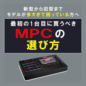 tittle-selectMPC.jpg
