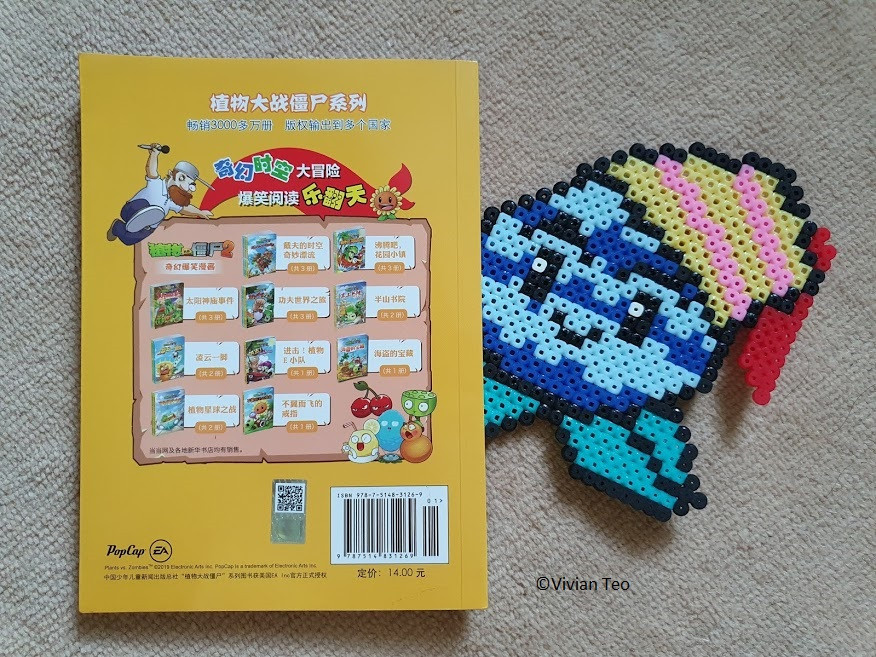 Plants zombies comics Chinese Singapore books