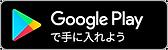 bdg_google.png