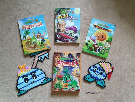 READ & REVIEWED: Chinese Plants vs Zombies comics