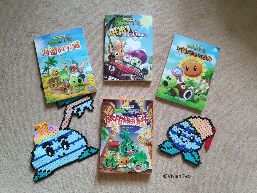 Lingzi Media Plants zombies comics Chinese Singapore books