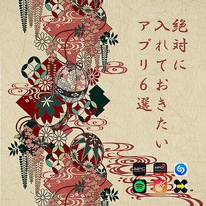 アプリ紹介01.jpg