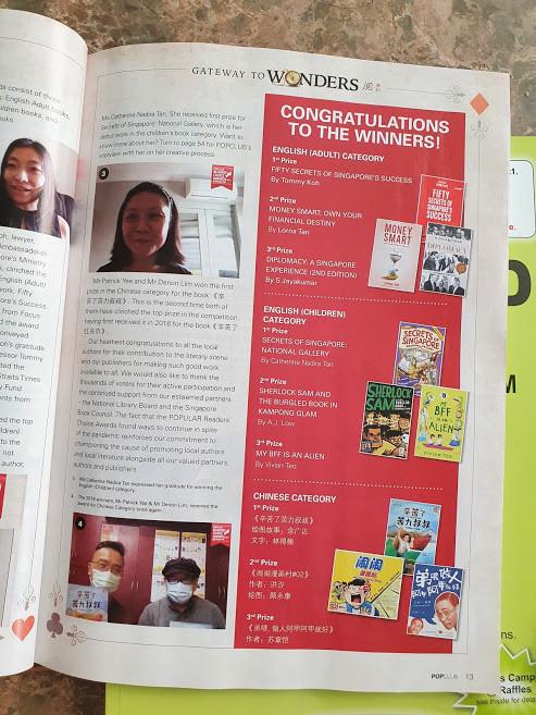 Epigram books my bff is an alien Vivian Teo middle grade children reading story popclub