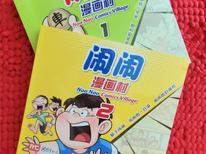 READ & REVIEWED: 闹闹Nao Nao Comics Village