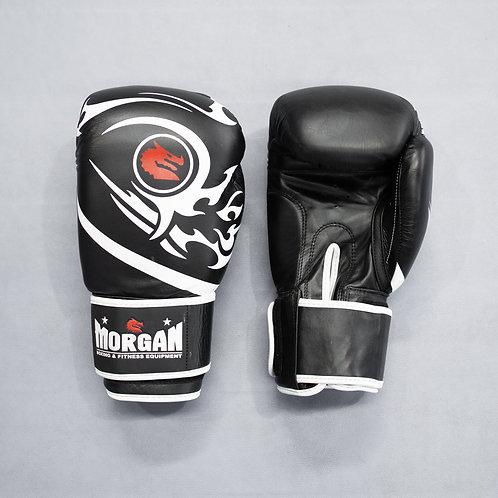 Morgan Elite Leather Boxing Gloves