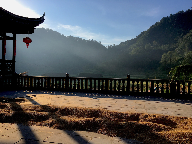 6. Courtyard rice, and rising sun1.jpg