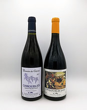 Old Vines vs New Vines