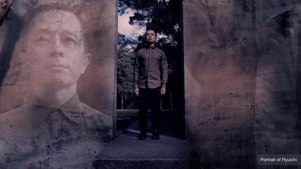Portrait of Ryuichi  from Portrait of Five Artists (video installation by Laura Turner) (2020)