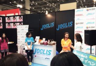 東京マラソンEXPO JOGLIS×and GIRLブースのトークショーに出演しました