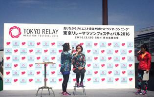 東京リレーマラソンフェスティバルにて、スポーツメイクデモを行いました