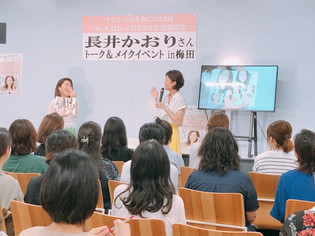 長井かおり新刊発売イベントを行いました