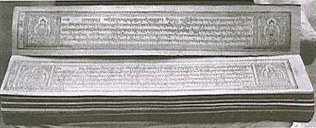 Tibetan Medicine Text - rGyud-bZhi - Four Tantras