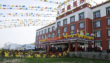 Jiumei Tibetan Medical Hospital