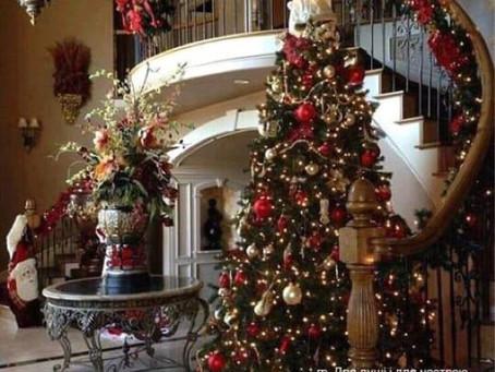 З Новим 2019 роком та Різдвом Христовим! Нехай цей рік принесе Вам та близьким здоров`я і удачу!
