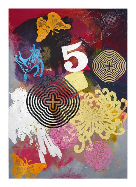 Jane Sampson 'Five' Screenprint, with dye and gloss enamel 38 x 56cm Monoprint