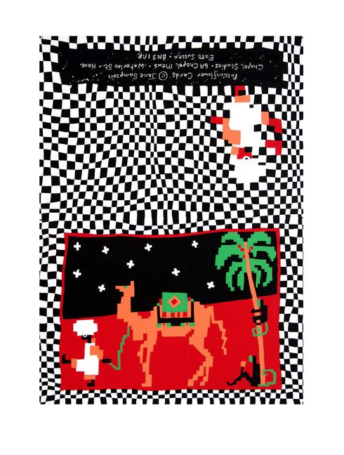 Jane Sampson 'Camel' Card design Silkscreen 18 x 25
