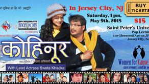 Don't miss to watch 'Kohinoor' Nepali film in Jersey City, NJ