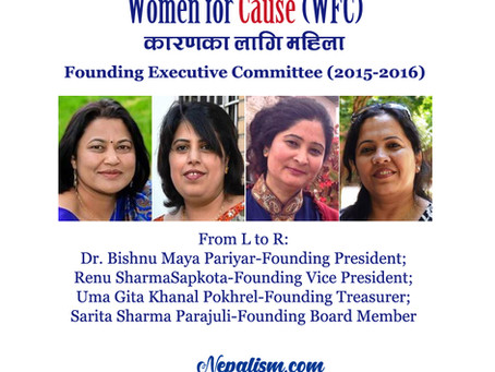 Women for Cause (WFC) founding Executive Committee 2015-2016