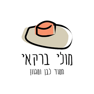 logo muly חדש נקי.png