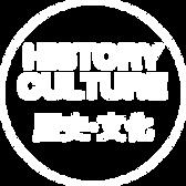米原観光 歴史・文化