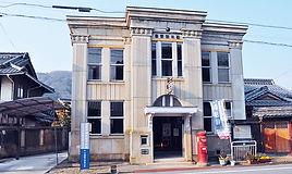 醒ケ(醒ケ井)旧郵便局