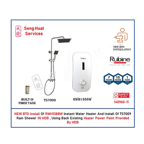 NEW BTO INSTALL Rubine RWH-1388W Instant Heater with rain shower COD