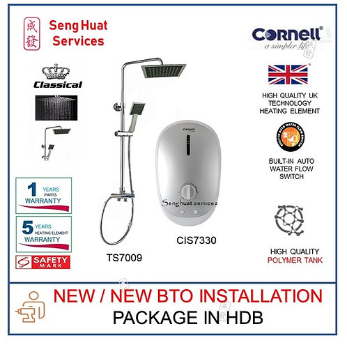 Cornell CIS-330SV Instant Water Heater With Rain Shower NEW BTO INSTALL