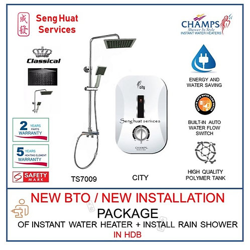 NEW BTO INSTALL Champs CITY Instant Water Heater With Rain Shower COD
