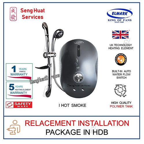 REPLACE INSTALL OF Elmark i Hot Smoke Instant Water Heater COD