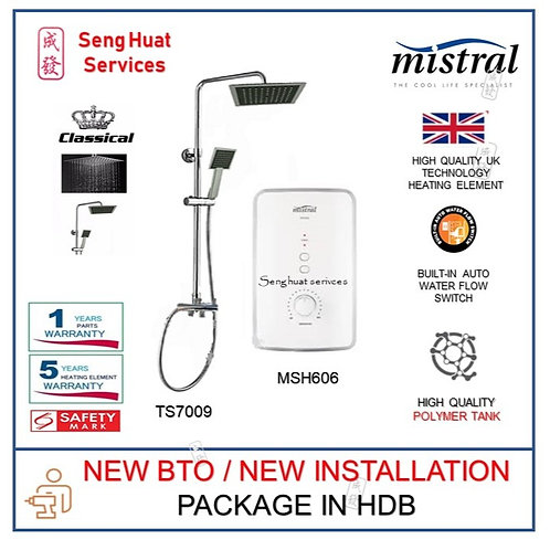 Mistral MSH606 Instant Shower Heater + CLASSICAL Rain Shower NEW BTO INSTALL