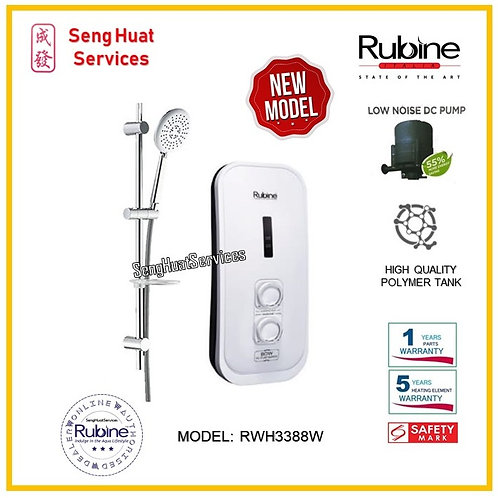 Rubine RWH 3388W  Instant Heater ( SERVICES OPTION TO SELECT )
