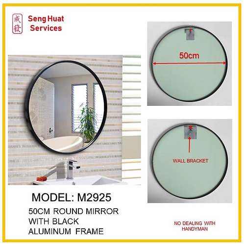 M-2925 Bathroom Round Mirror ( SERVICES OPTION TO SELECT )