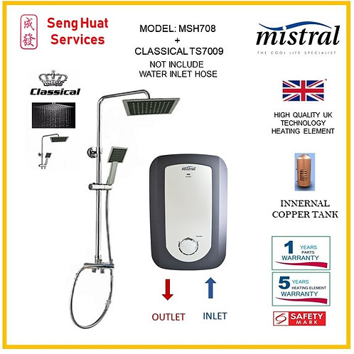 Mistral MSH708 Heater + CLASSICLA Rain Shower ( SERVICES OPTION TO SELECT )