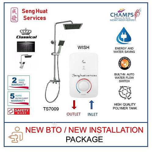 Champs WISH Instant Water Heater With Rain Shower NEW BTO INSTALL