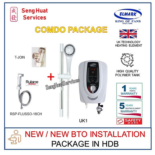 NEW BTO INSTALL OF Elmark UK1 instant heater+RESP-18CH+T-Join COD
