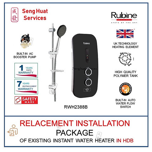 Rubine RWH-2388B instant Heater REPLACE INSTALL