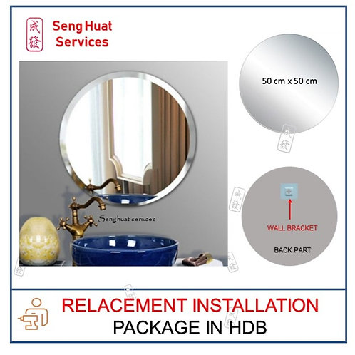 M-2921 Bathroom  Round Mirror REPLACE