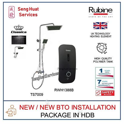 Rubine RWH-1388B Instant Heater+ CLASSICAL Rain Shower NEW BTO INSTALL COD