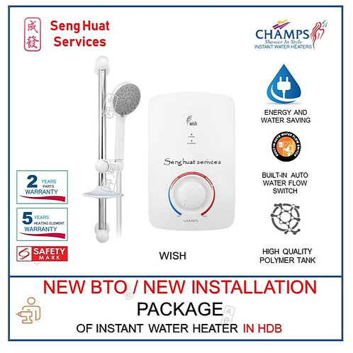 Champs WISH Instant Water Heater NEW BTO INSTALL