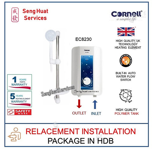 Cornell EC-8230 instant water heater set REPLACE INSTALL COD
