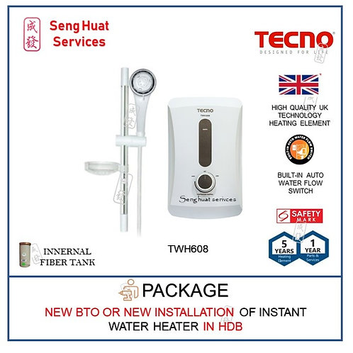 NEW BTO INSTALL Tecno TWH608 Instant water heater