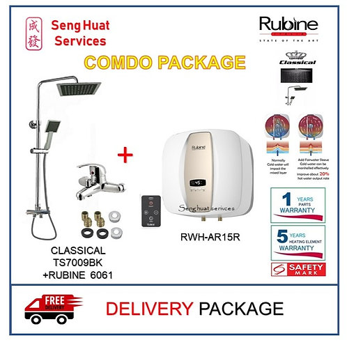 Rubine AR15R 15 15L Storage Heater + Rain Shower Set With Mixer Tap DELI