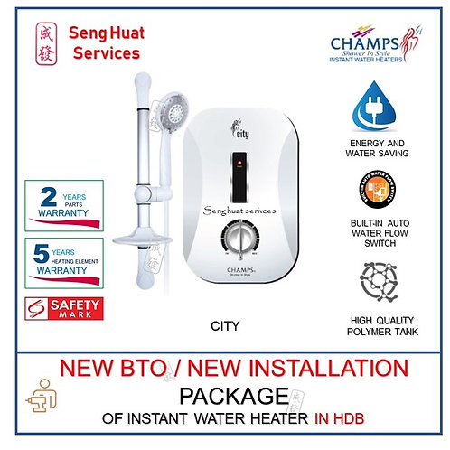 Champs CITY Instant Water Heater NEW BTO INSTALL COD