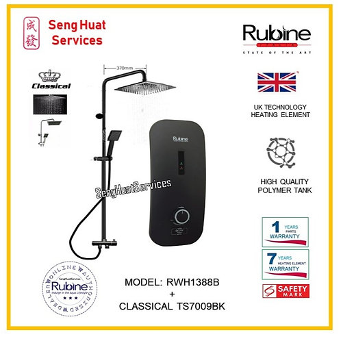 Rubine RWH-1388B + CLASSICAL BLACK Rain Shower ( SERVICES OPTION TO SELECT )