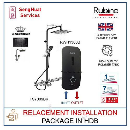 Rubine RWH-1388B Instant Heater + CLASSICAL BLACK Rain Shower REPLACE COD