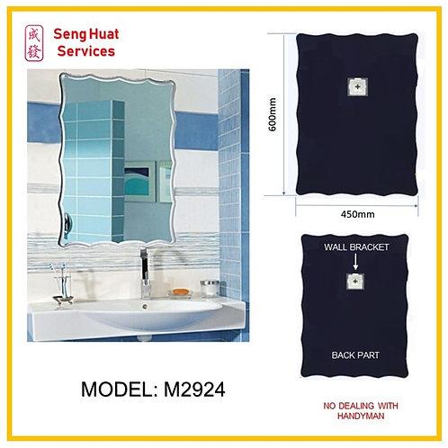 M-2924 Bathroom Rectangular Mirror ( SERVICES OPTION TO SELECT )