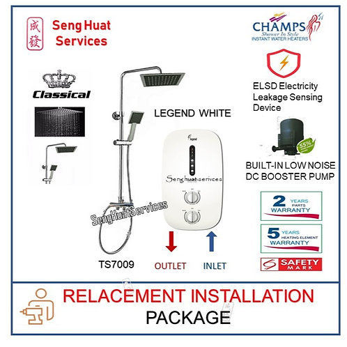 Champs Legend WHITE Instant Heater + CLASSICAL Rain Shower REPLACE COD
