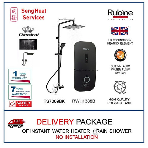 Rubine RWH-1388B Instant Heater + CLASSICAL BLACK Rain Shower DELIVERY
