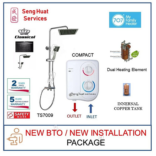 707 COMPACT Instant Water Heater With Rain Shower NEW BTO INSTALL COD